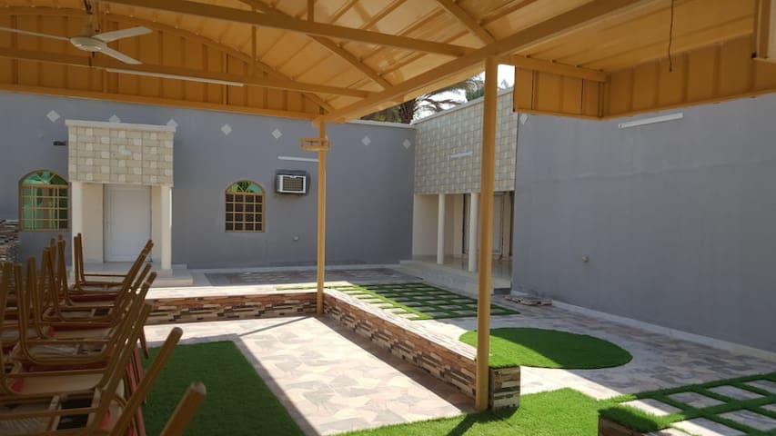 Al Bustan Garden