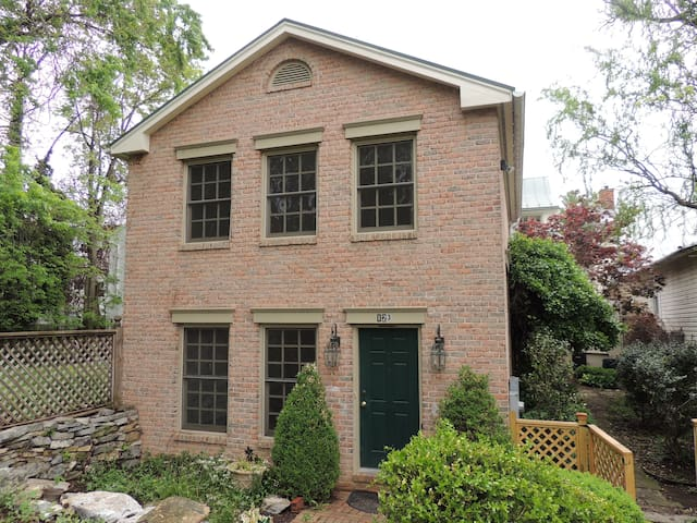 Two-Story Charmer In Lovely Historic Town - Shepherdstown - Casa