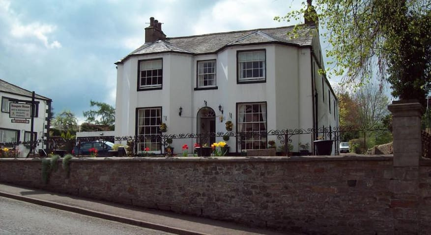 Bongate House - Appleby-in-Westmorland