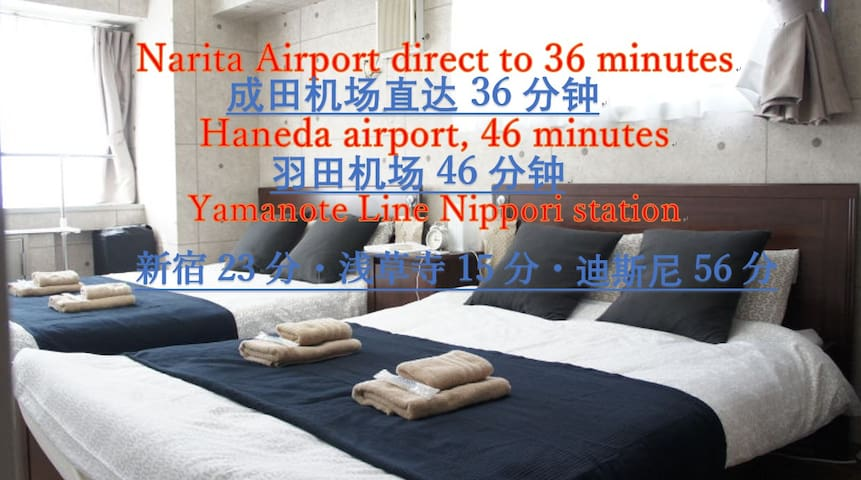 New open 50%OFF. 36minutes from Narita airport.