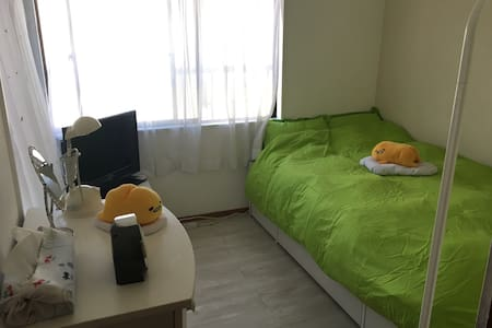"Little ""gudetama"" private room - Katsushika"