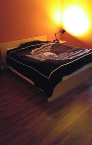 Chambre offrant un max de confort et tranquillité - 蒙特利爾 - 公寓