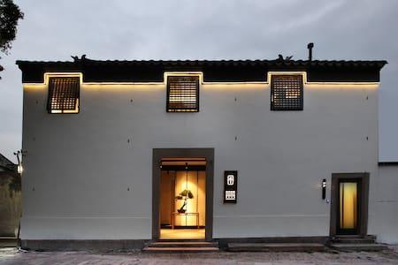 30 sqm suit boutique Hotel Tongli Old Town Suzhou - Suzhou