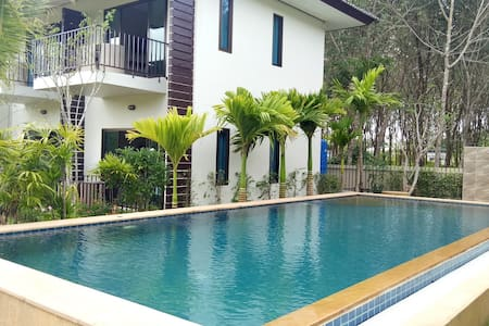 Mountain View Resort 4 (Bed & Breakfast) - Ao Nang