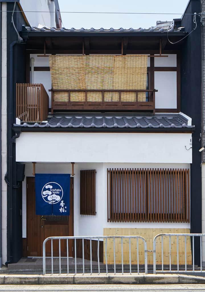 Kyoto Machiya TOJI is a traditional house