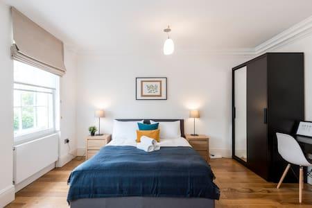 Baker Street/Regent's Park/Marylebone Studio Apart - London - Apartment