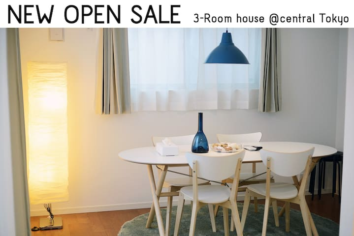 ★NEW OPEN★ 5min to JR/ 3-room HOUSE @Central Tokyo - Toshima-ku - Haus