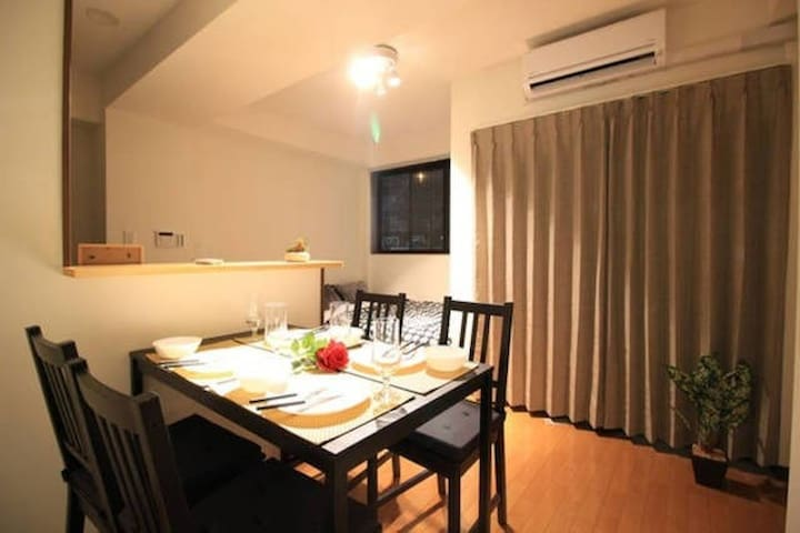 Airport direct access, Asakusa, 2bedrooms - Tōkyō-to