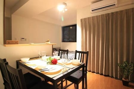 Airport direct access, Asakusa, 2bedrooms - Taitō-ku