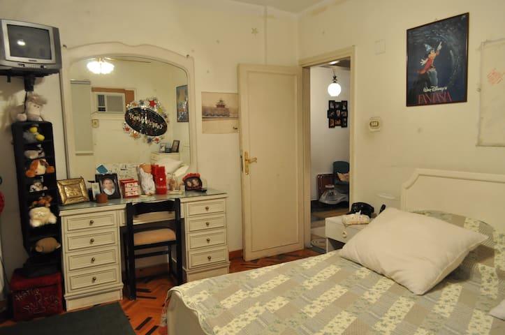 Simple, quite, cozy room - Al Izab - Apartment