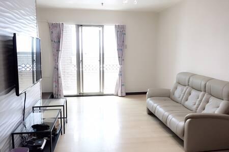 台南市東區 景觀公寓 - 台南市 - Apartamento