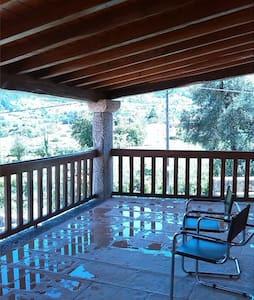 Casa do Sol- GuestHouse - São Vicente de Penso