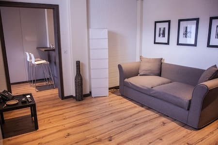 Gemütliches City-Appartement - Buchs