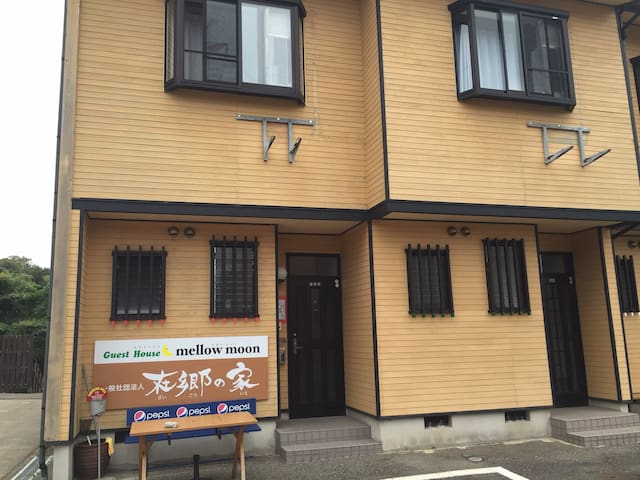 ゲストハウスメロームーン102(GUESTHOUSE MELLOWMOON.) - Sakai-shi - Appartement