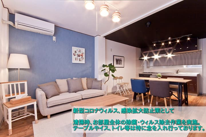 (一軒家)Guest House Re-worth Sengencho1