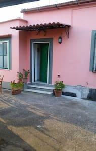 Bella Casa indipendente nel verde - Cava Dei tirreni  Sant'Anna - Rumah