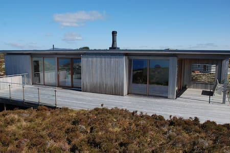 Holiday home with panoramic views in Austevoll