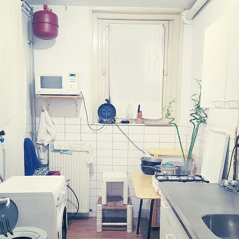 This is the cozy kitchen