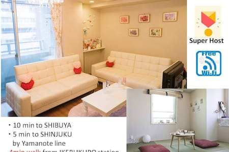 new luxury space / 4 min walk to Ikebukuro station - Appartement