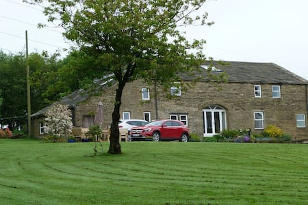Ash Hill Cottages - Thornton - Casa