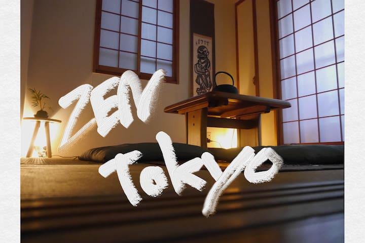 5min to sta|Asakusa15min|Shinjuku20min|ZEN禅TOKYO - Sumida-ku