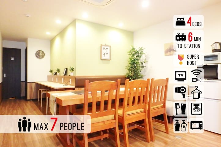 [VKS] Whole House Near Kiyomizudera for 7 Guests!