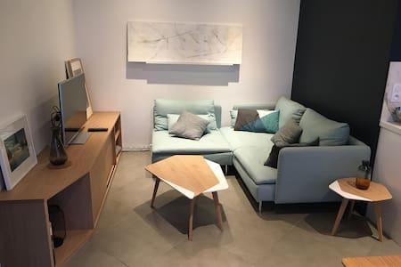 Appartement 2mn à pieds de la gare - Laval - Lägenhet