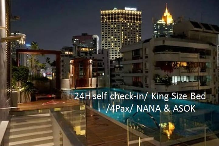 Luxury1BR-F@Asok&NaNa BTSw/King'Bed[24hCheck in] - Bangkok - Appartement
