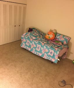 Temp room/apt available - Cockeysville - Appartement