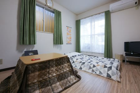 Oizumigakuen 5min free port wi-fi - 練馬区