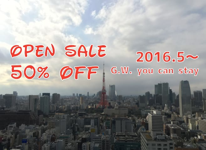 Great Tokyo twr View, Great Access - Minato - Appartement