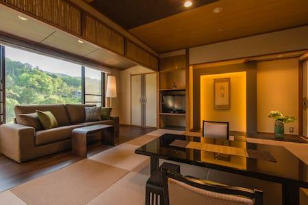 【和】Modern Room Luxury Onsen Hot Spring marukyu - Izunokuni-shi - Дом