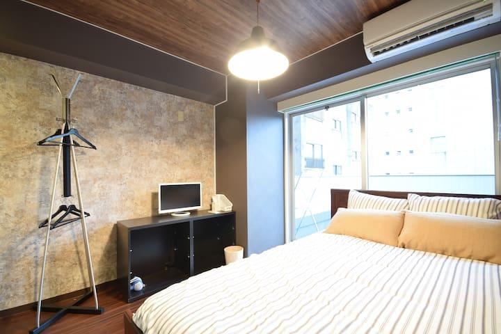 ☆Kagurazaka/Cozy room/5 min from station!!☆ - Shinjuku-ku - Apartament