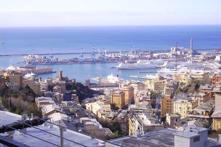 Ampio appartamento vista mare - 熱那亞(Genova)