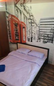 Сдается отличная квартира - Moskva