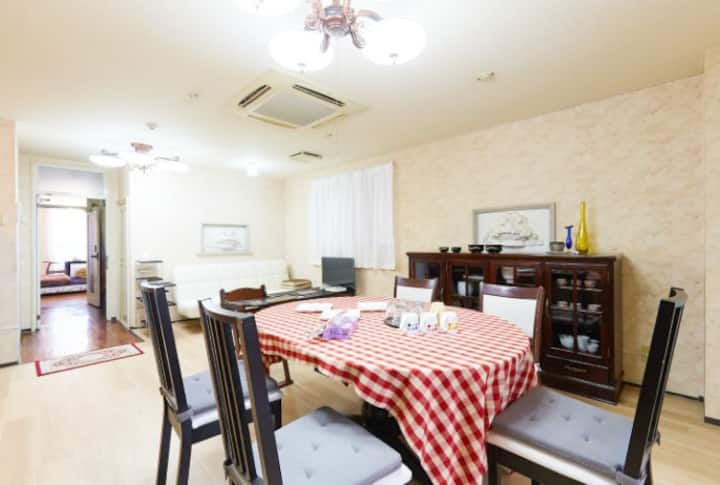 Tokyo Guest Room, 2BedRooms & 2Free Portable Wi-Fi