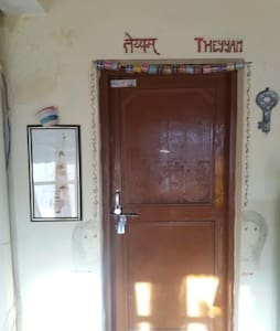ANANDAM HOME STAY ROOM 2 / UNIT ONE - Dharamshala