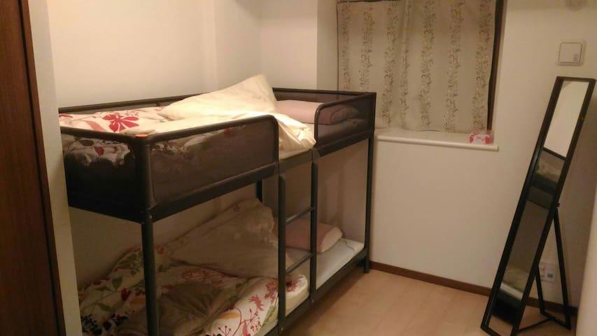 静かな住宅街。和室もある新築のマンション。Wi-fi無料貸出。 - Edogawa - Apartment