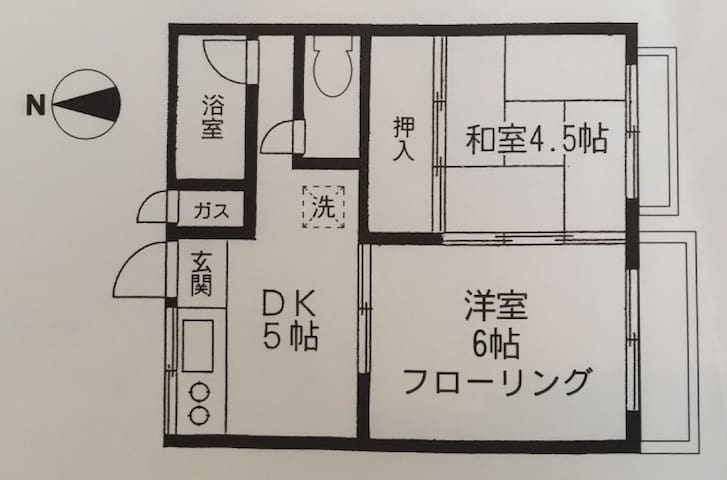 Comfortable JPN room closeby Shinjuku & Shibuya - Setagaya-ku - Appartement