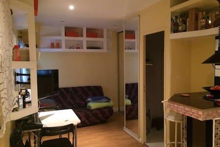 Studio indépendant à Puteaux proche de la Défense - Wohnung