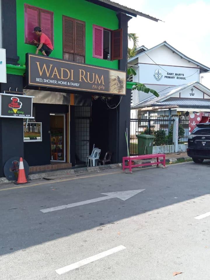 Wadi Rum,Kuching Bed+shower+Home & Family 💕