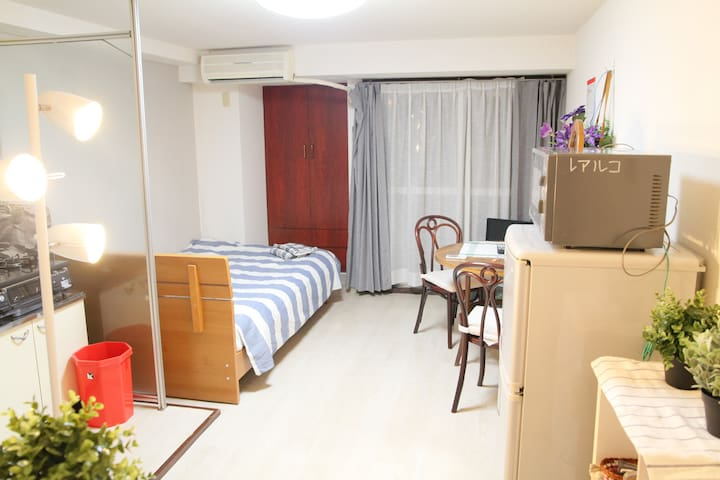 Free Pocket WiFi/7min walk NAKASU