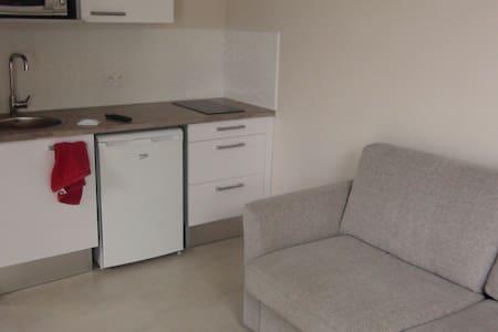 Petit studio calme et fonctionnel, Nouméa Sud. - Noumea - Διαμέρισμα