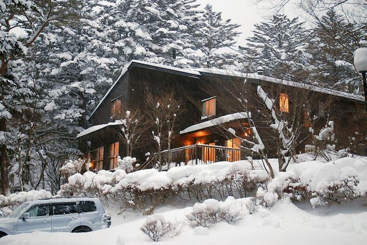 """Prime cottage"" Nasu Highlands skiing in winter"