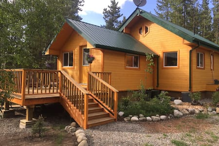 House at Hotsprings - small & cozy - Springhills - Whitehorse