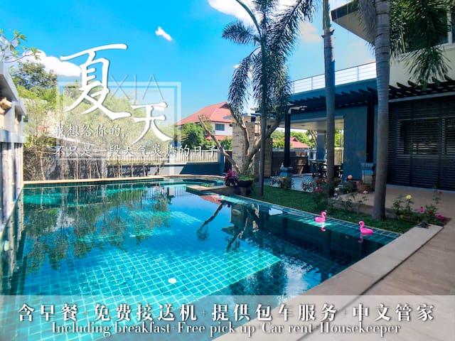 【夏天】山景别墅 私人泳池 柔软床垫 BBQ 近夜间动物园 中文房东