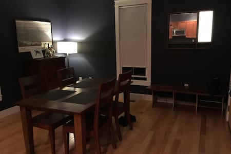 Private Room Near Downtown - House
