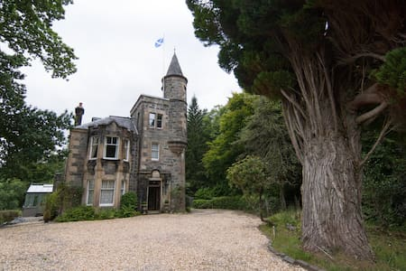 Tower of Glenstrae - Loch Awe - Dalmally - House