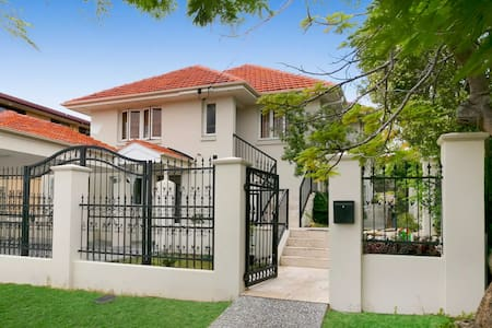 A Beautiful New Charming House Near the Airport - Wooloowin