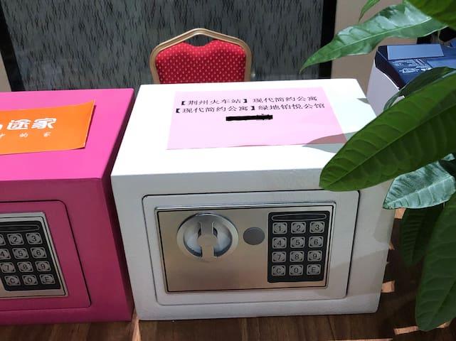 白色密码箱,用于放置电梯卡。密码箱在一楼物业前台处。密码箱的密码与门锁密码一致。